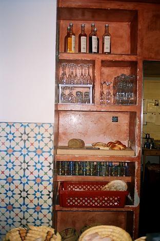 Maison Blunt (Tea Room)